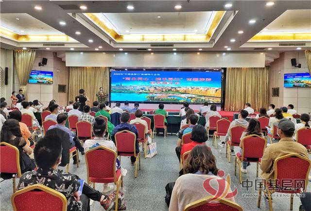 """""""南北同心・携手同行""""南疆旅游宣传推介会在新疆喀什召开"""